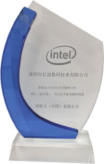Intel Baytrail-T Sales Champion Award