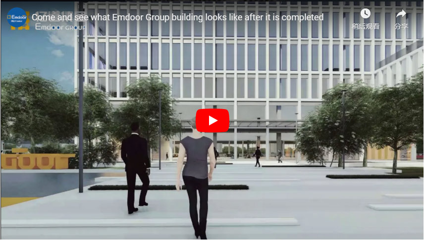Come And See What Emdoor Group Building Looks Like After It Is Completed