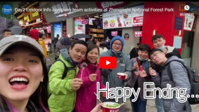 Day1 Emdoor Info Company Team Activities At Zhangjiajie National Forest Park