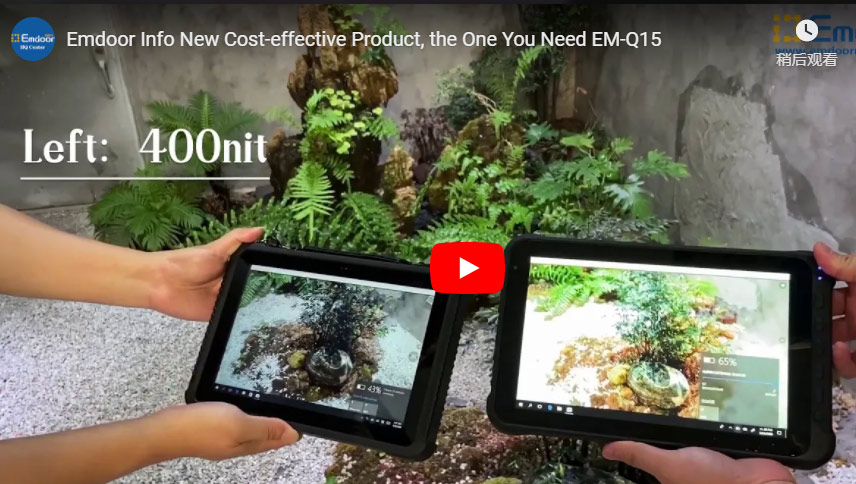 Emdoor Info New Cost-effective Product, The One You Need Em-q15