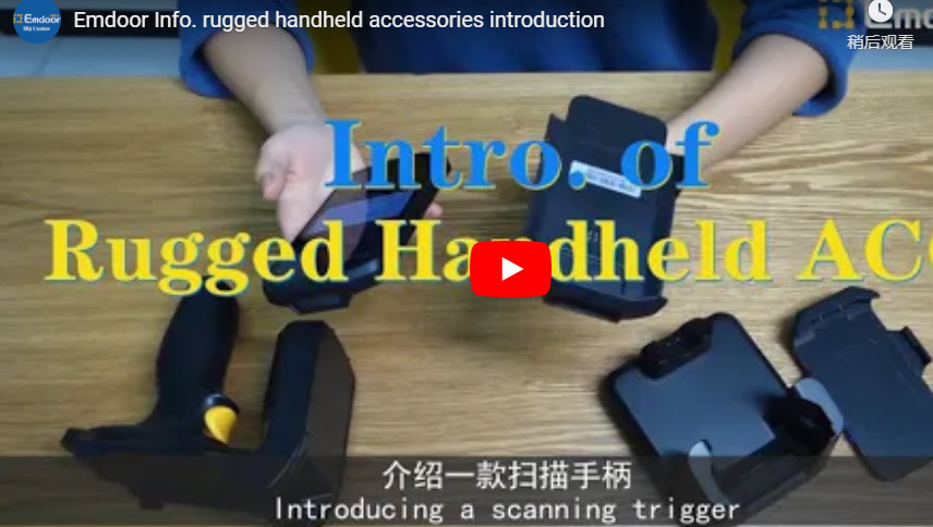 Emdoor Info. Rugged Handheld Accessories Introduction