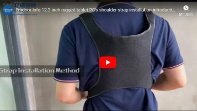 Emdoor Info.12.2 Inch Rugged Tablet Pc's Shoulder Strap Installation Introduction