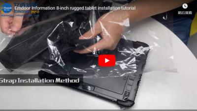 Emdoor Information 8-inch Rugged Tablet Installation Tutorial