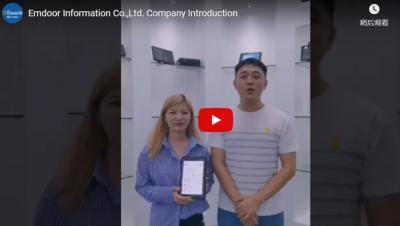 Emdoor Information Co.,Ltd. Company Introduction
