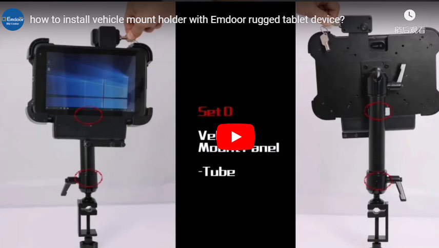 How To Install Vehicle Mount Holder With Emdoor Rugged Tablet Device?
