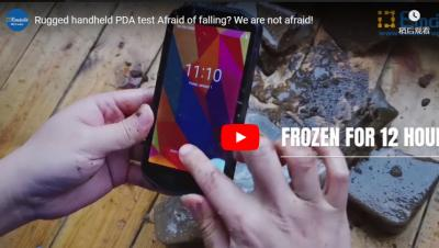 Rugged Handheld Pda Test Afraid Of Falling? We Are Not Afraid