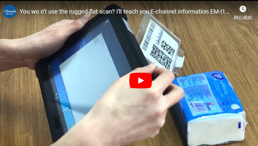 You Wo N't Use The Rugged Flat Scan? I'll Teach You E-channel Information Em-i16h