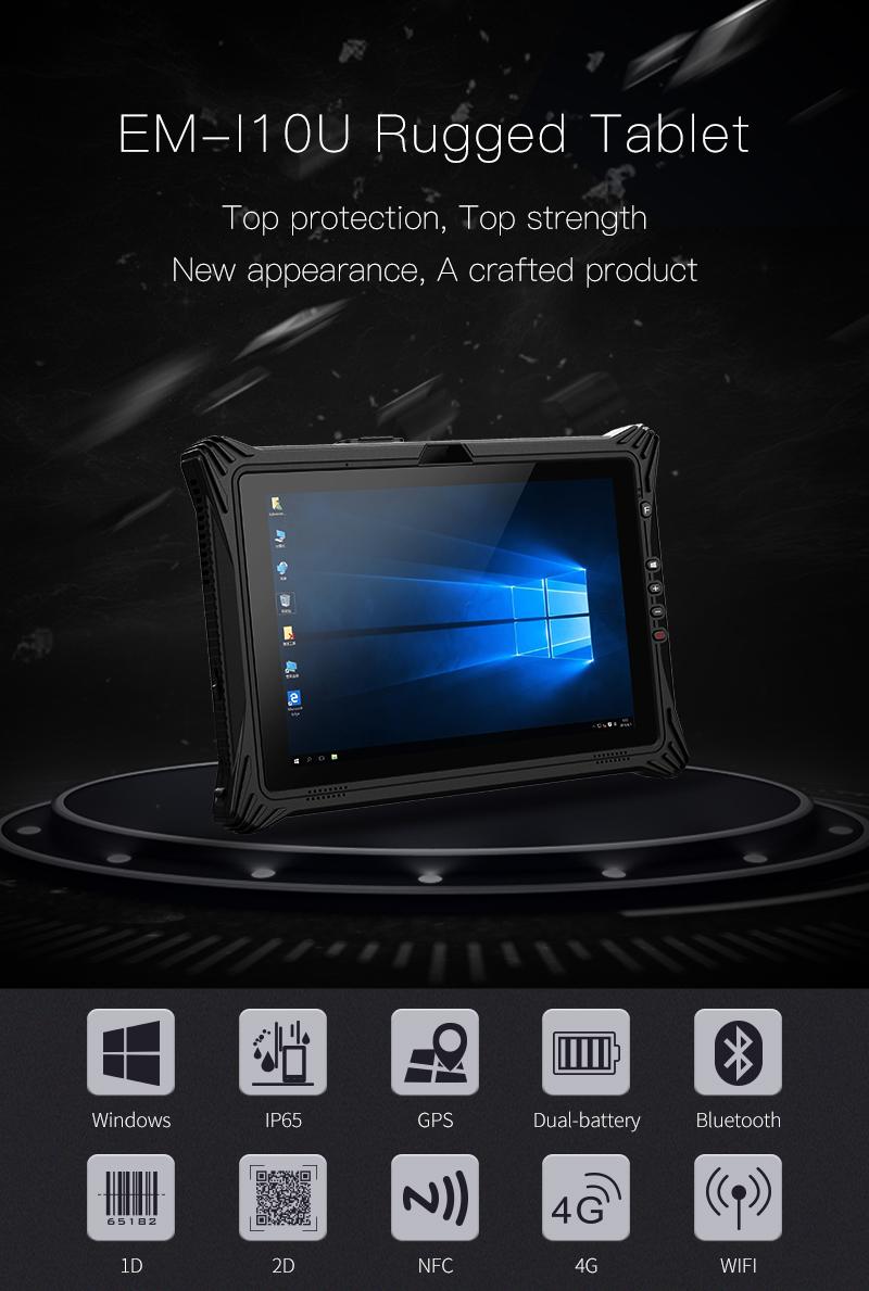 EM I10U Rugged Tablet